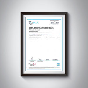 Πιστοποίηση ECDL - Αθανασία Βρυωνάκη - Λογοθεραπεύτρια